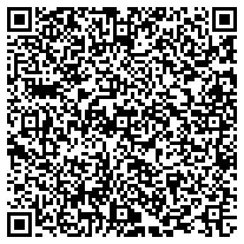 QR-код с контактной информацией организации ЧТУП Фаер Экспресс