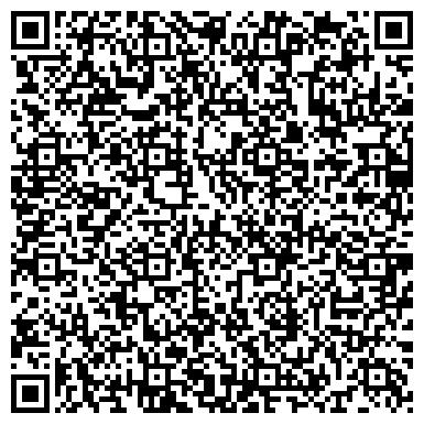 QR-код с контактной информацией организации ООО МТК Голд Лайн, ТОО