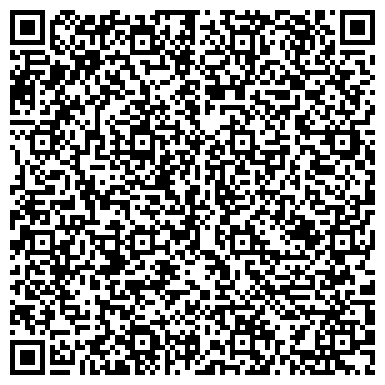 QR-код с контактной информацией организации ООО Qingdao Leader Machinery Co.,Ltd.