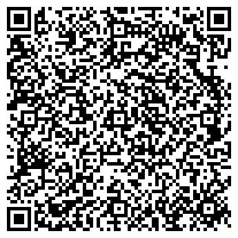 QR-код с контактной информацией организации ООО ПавСтройЦентр