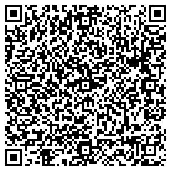 QR-код с контактной информацией организации ИП Рудь Е.А.