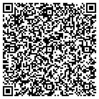 QR-код с контактной информацией организации ООО Белигрушка