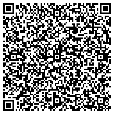 QR-код с контактной информацией организации ТОО Real Dekor