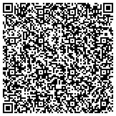 QR-код с контактной информацией организации ООО Медицинский центр лазерных технологий доктора Джумалиева