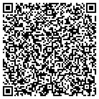 QR-код с контактной информацией организации Такси Лэнд