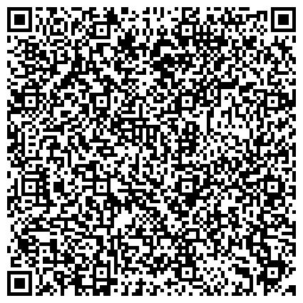 QR-код с контактной информацией организации ООО ДВЕРИ, НАПОЛЬНЫЕ ПОКРЫТИЯ, СИСТЕМЫ ВИДЕОНАБЛЮДЕНИЯ Железнодорожный
