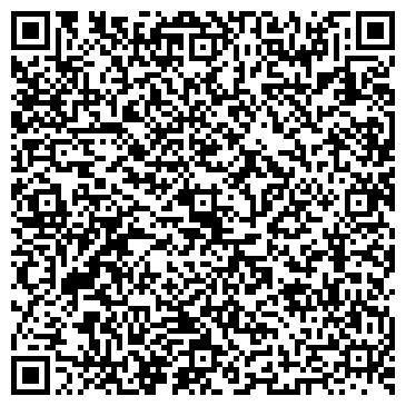 """QR-код с контактной информацией организации ООО """"Кайф"""""""