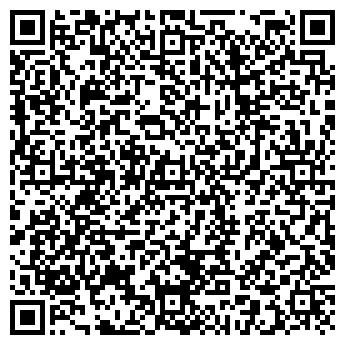 QR-код с контактной информацией организации ТОО Аксиком