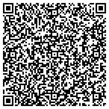 """QR-код с контактной информацией организации ООО Сервис-центр """"Mercur"""""""