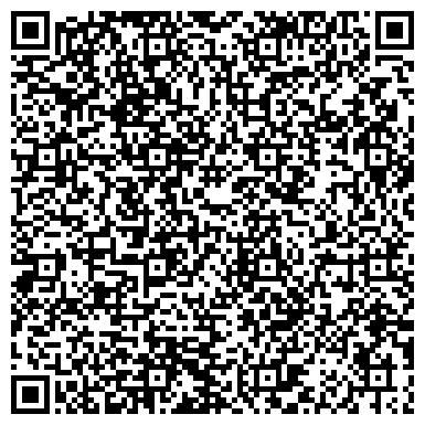 """QR-код с контактной информацией организации ООО """"СТРОЙ-АТТЕСТАТ МСК"""""""