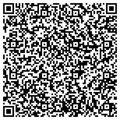 QR-код с контактной информацией организации ООО Строй Маркет