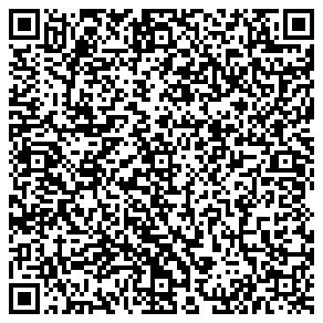 QR-код с контактной информацией организации ООО Черниговпаллет