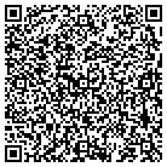 """QR-код с контактной информацией организации """"Джунни.РУ"""""""