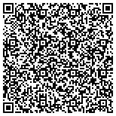 """QR-код с контактной информацией организации ЗАО МУ № 21 """"Спецстальконструкция"""""""