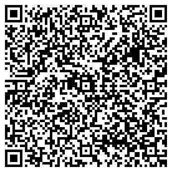 QR-код с контактной информацией организации ООО Артаз Групп