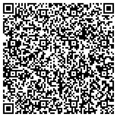 """QR-код с контактной информацией организации ТОО  """"Учебный центр UP-Grade"""""""
