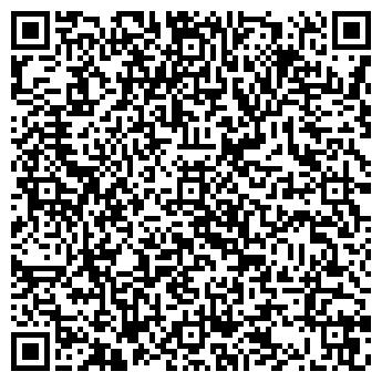 QR-код с контактной информацией организации ООО Robe Blanche