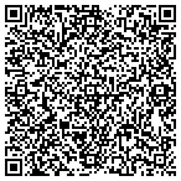 """QR-код с контактной информацией организации Интернет-магазин """"BabyDress"""""""