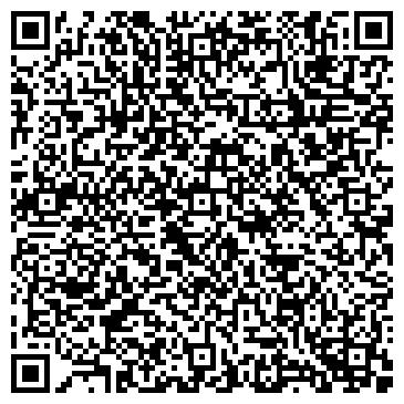"""QR-код с контактной информацией организации ТОО Букмекерская контора """"FAIR PlAY"""""""
