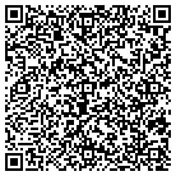 QR-код с контактной информацией организации ООО ГЕО-Бюро