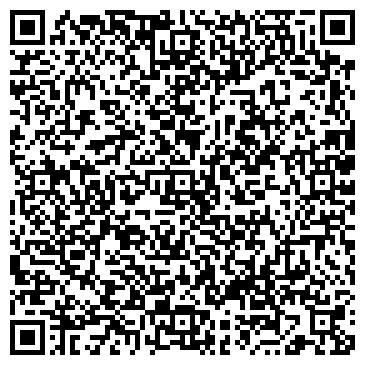 QR-код с контактной информацией организации ООО Компания Артдеко
