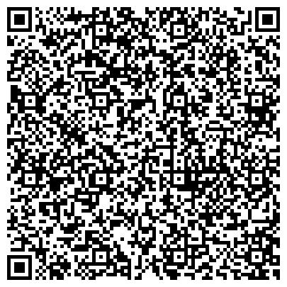 QR-код с контактной информацией организации ИП Профессиональный переезд