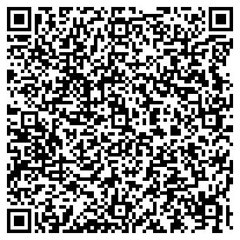 QR-код с контактной информацией организации ООО А63 - Первпоринт