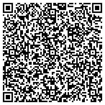 QR-код с контактной информацией организации ООО Мудрая рыбалка