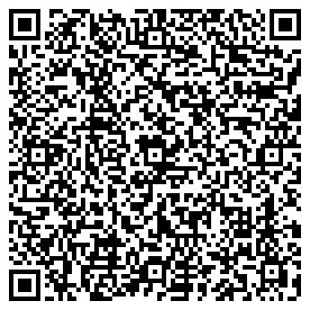 QR-код с контактной информацией организации ООО Express mail