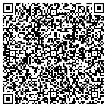 """QR-код с контактной информацией организации ИП Курсы 3ds Max """"DaVinci"""""""
