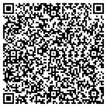 """QR-код с контактной информацией организации ООО """"Квант"""""""