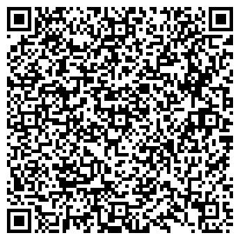 QR-код с контактной информацией организации ЧТУП Ведитранс