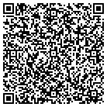 QR-код с контактной информацией организации ООО АРИС