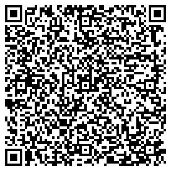 QR-код с контактной информацией организации СТО Discovery, ООО