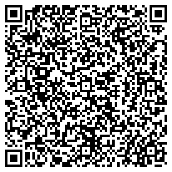 QR-код с контактной информацией организации ОДС № 6