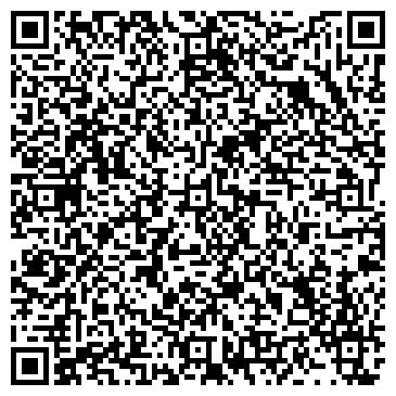 QR-код с контактной информацией организации DANA DAIRY GROUP LTD.