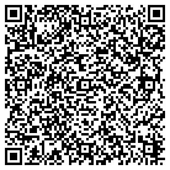 QR-код с контактной информацией организации ОДС № 8