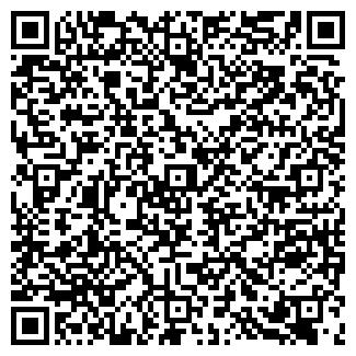 QR-код с контактной информацией организации НЕО-ФАРМ