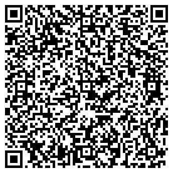 QR-код с контактной информацией организации Аптека № 8/243