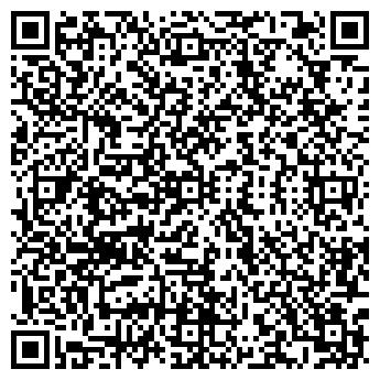 QR-код с контактной информацией организации ОДС № 12