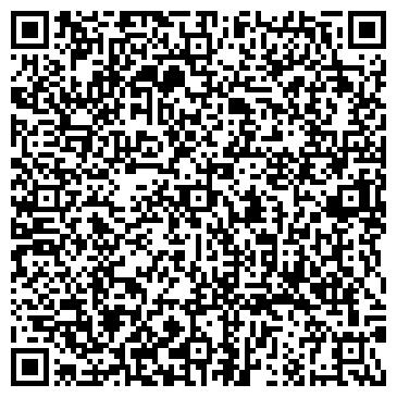 """QR-код с контактной информацией организации ИП Мальчук О.Н. """"Первый"""""""