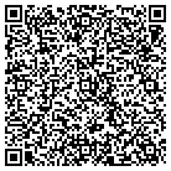 QR-код с контактной информацией организации ИП Аскарова