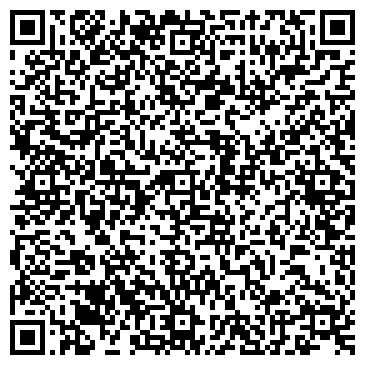 QR-код с контактной информацией организации ООО ОТТО-Посылторг