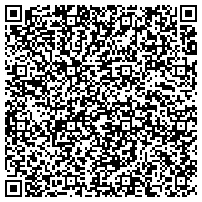 """QR-код с контактной информацией организации ООО Юридическое бюро """"ЮрFact-MSK"""""""
