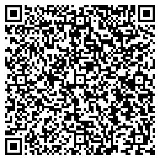 QR-код с контактной информацией организации ИП Ашуйко