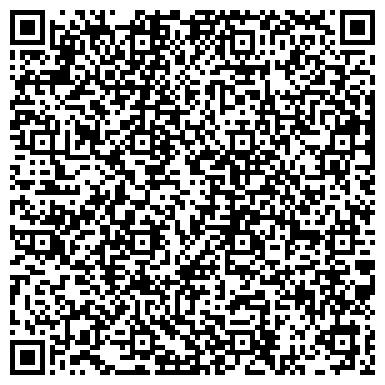"""QR-код с контактной информацией организации ООО """"Дез района Выхино"""""""
