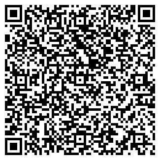 QR-код с контактной информацией организации ремонт квартиры