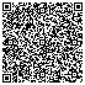QR-код с контактной информацией организации ООО Клин Гуру