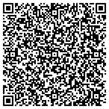 QR-код с контактной информацией организации ООО Бизнес услуги в Китае