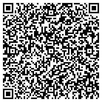 QR-код с контактной информацией организации ООО Агровод